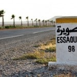 road to essaouira